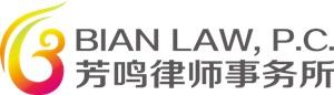 Bian Law, P.C.